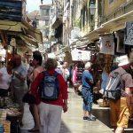Kıbrıs Alışveriş Rehberi - Genel