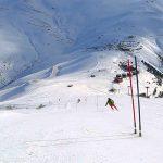 Zigana Kayak Merkezi - Genel