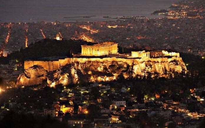 En Eski Şehirler - Atina