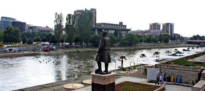 Vizesiz Ziyaret Edilebilen Balkan Ülkeleri - Makedonya