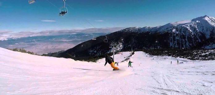 Bansko Kayak Merkezi - Aktiviteler