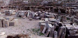 Alabanda Antik Kenti - Kapak