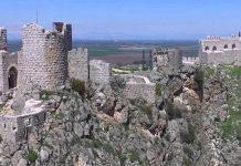 Anavarza Antik Kenti - Kapak
