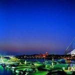 Rüya Gibi Bir Balayı: Dubai - Maliyet