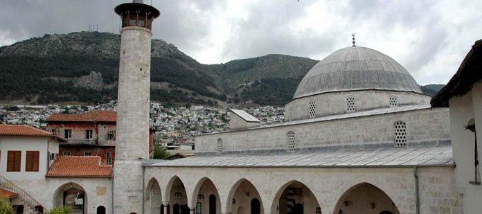 Hatay Gezi Rehberi - Neccar Camii