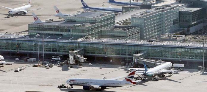 Dünyanın En Büyük Havaalanları - Haneda